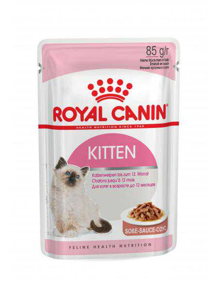 Croquettes KITTEN 85G - ROYAL CANIN