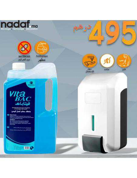 Nadaf pack Hygiene