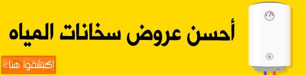 simon Maroc